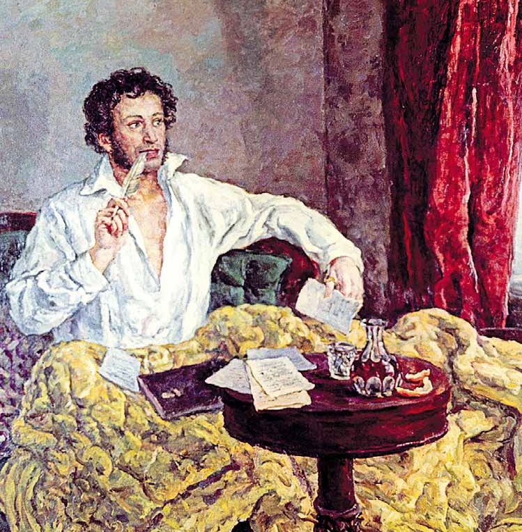 ссылки пушкина картинки для