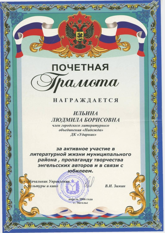 Поэтический конкурсы 2012