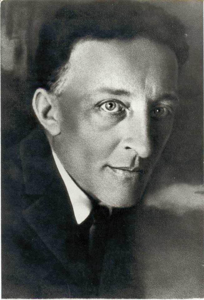 Александра Александровича Блока.