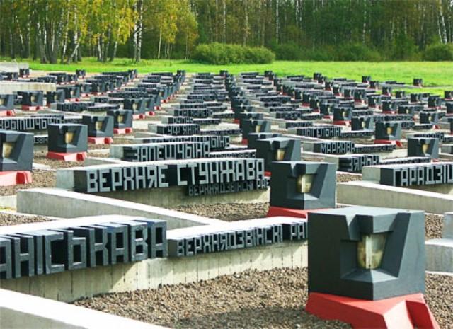 Мемориальный комплекс Хатынь, Белоруссия Портал OpenBelarus.ru