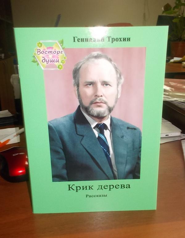 http://soyuz-pisatelei.ru/news/2015-04-28-1059
