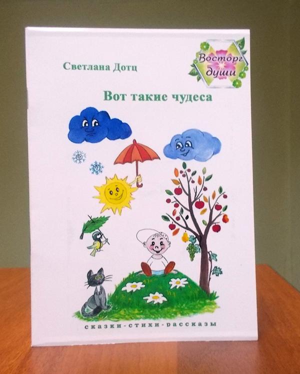 http://soyuz-pisatelei.ru/news/2015-04-27-1055