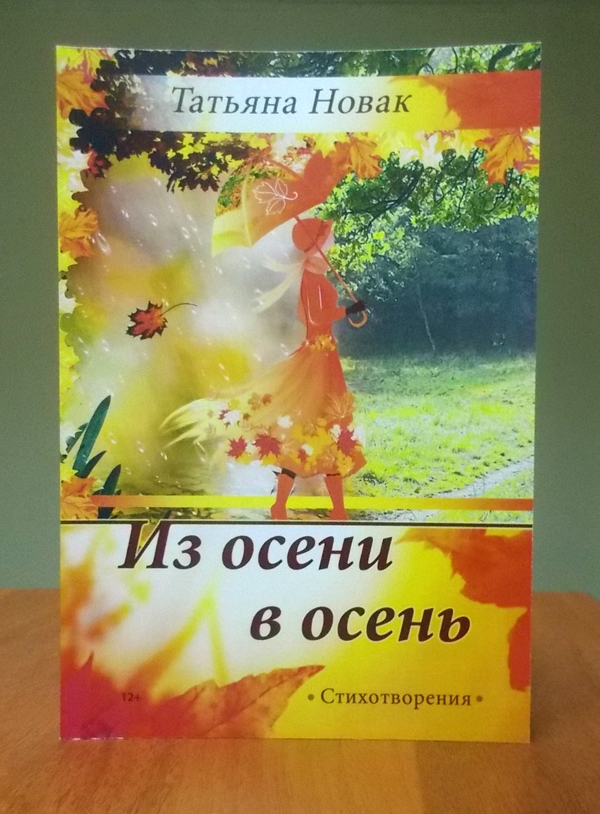 http://soyuz-pisatelei.ru/news/2015-04-27-1053