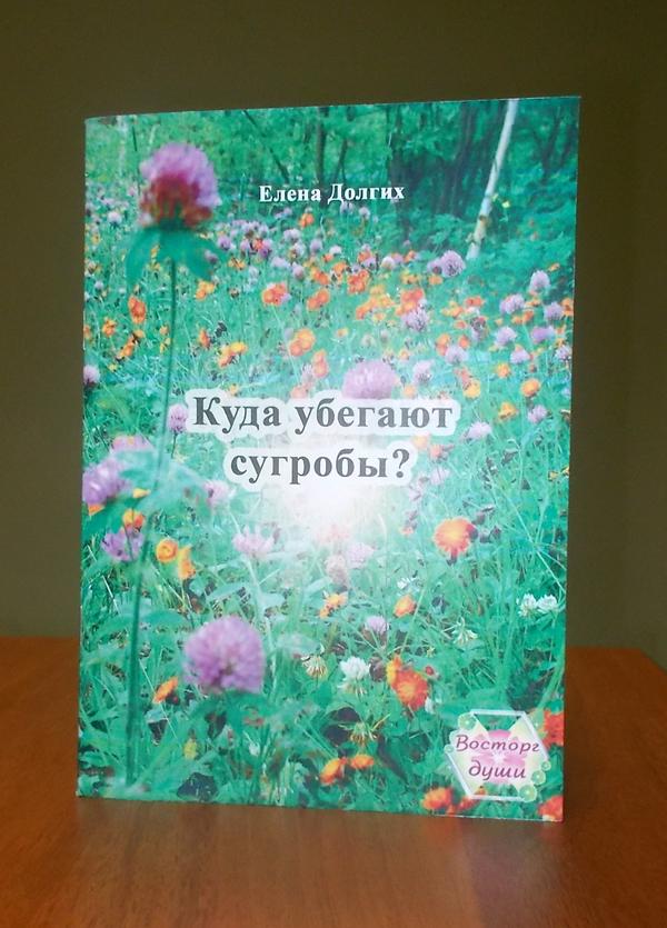 http://soyuz-pisatelei.ru/news/2015-04-27-1054