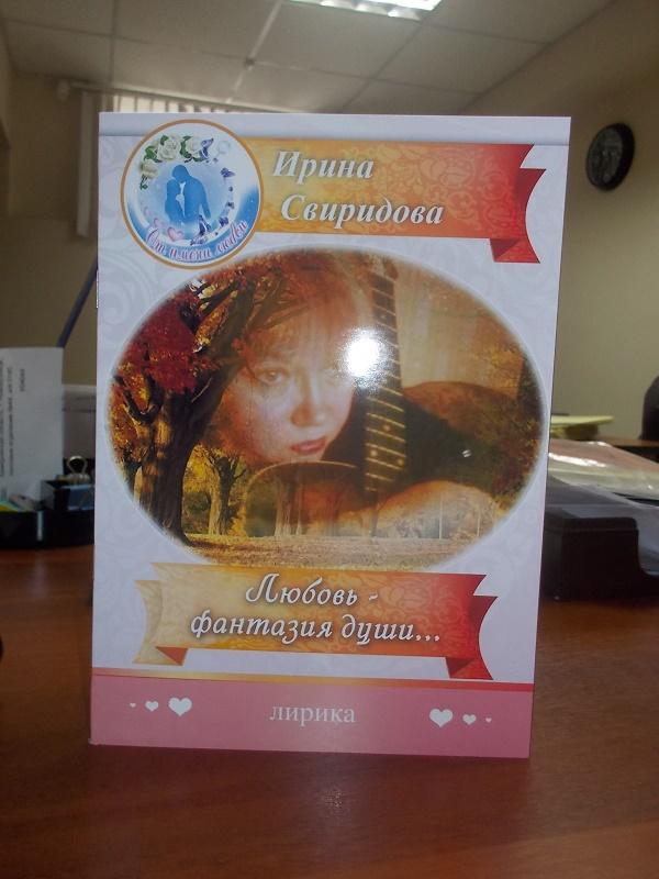 http://soyuz-pisatelei.ru/news/2015-04-28-1058