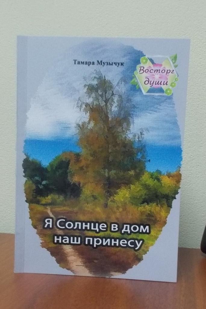 http://soyuz-pisatelei.ru/news/2015-04-28-1061