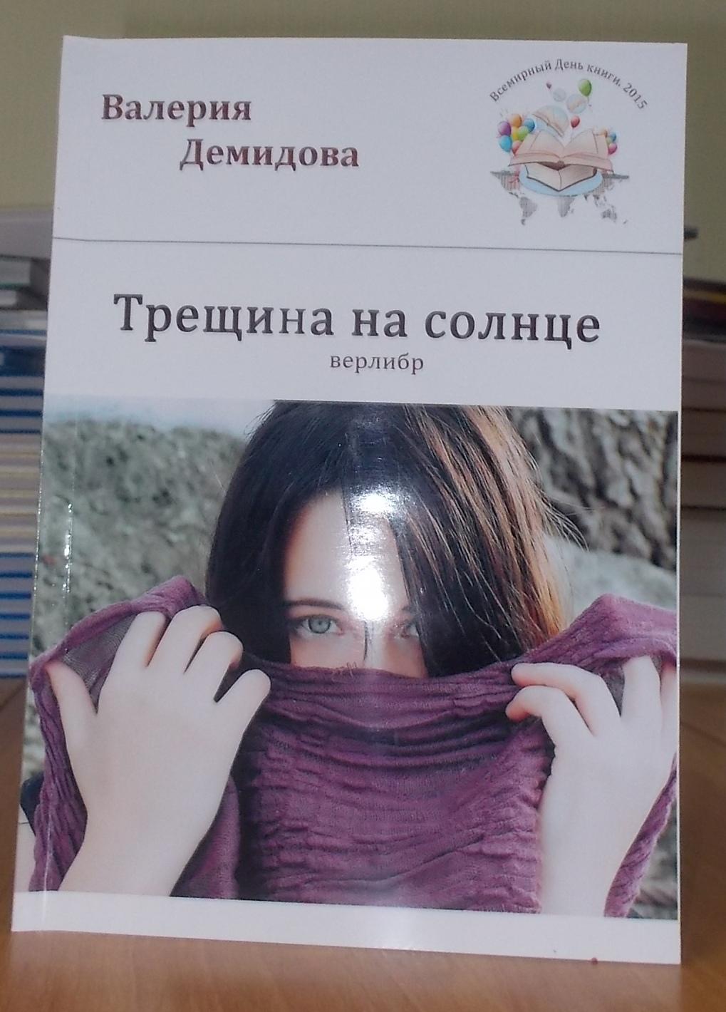 http://soyuz-pisatelei.ru/news/2015-05-22-1098