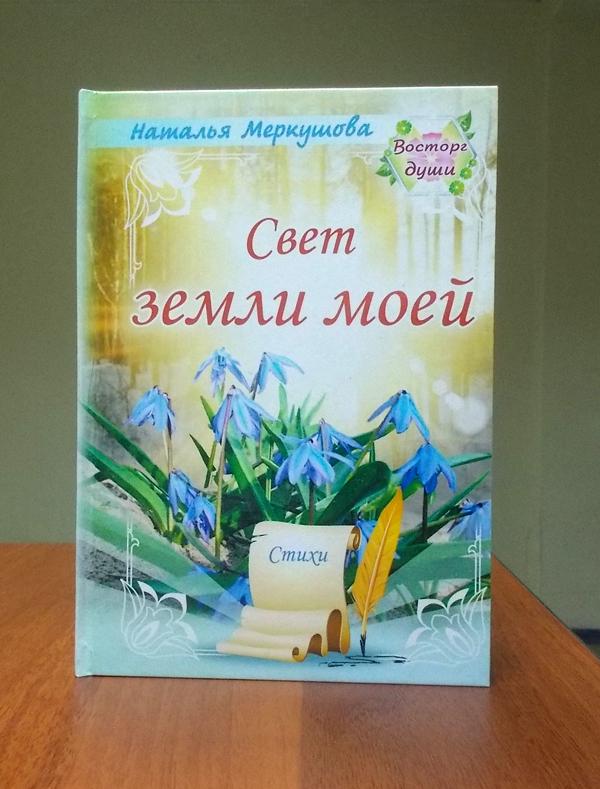 http://soyuz-pisatelei.ru/news/2015-04-27-1056