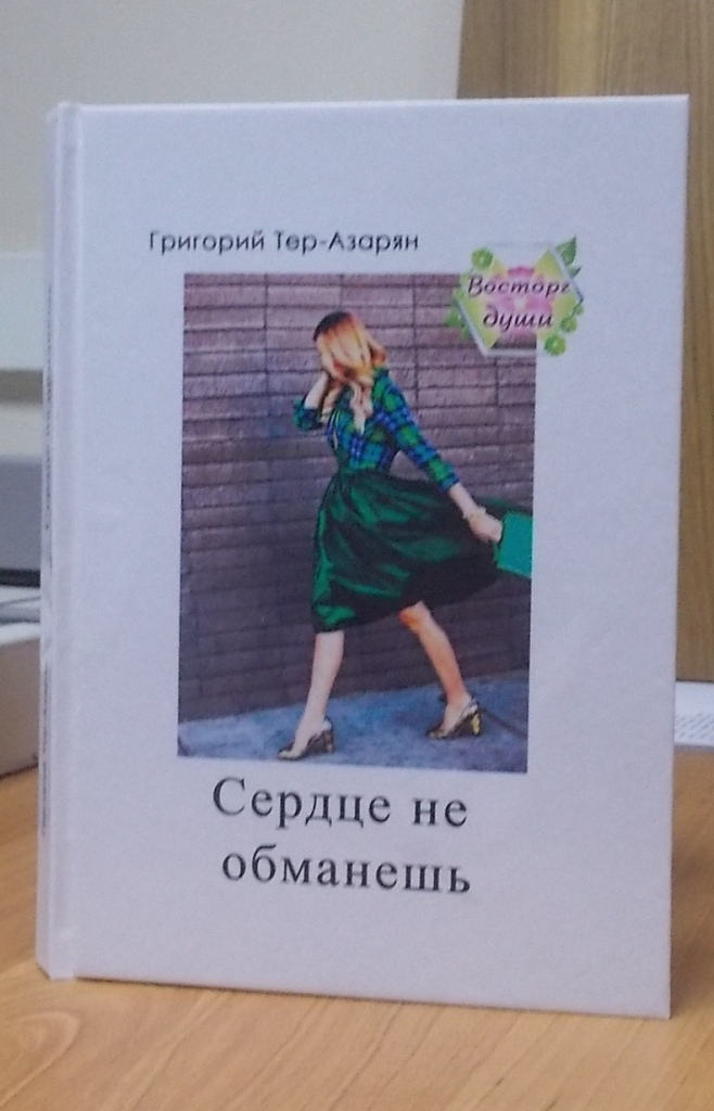 http://soyuz-pisatelei.ru/news/2015-04-28-1060