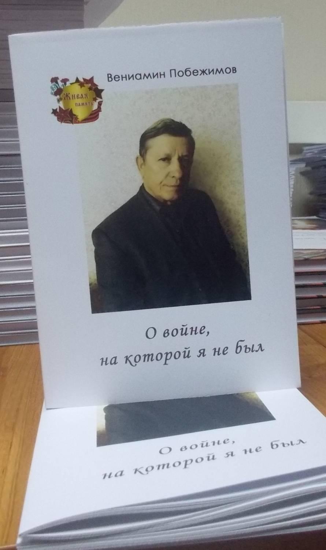 http://soyuz-pisatelei.ru/news/2015-05-26-1104