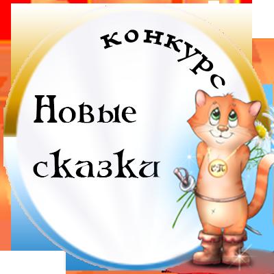 http://soyuz-pisatelei.ru/news/2015-07-21-1169
