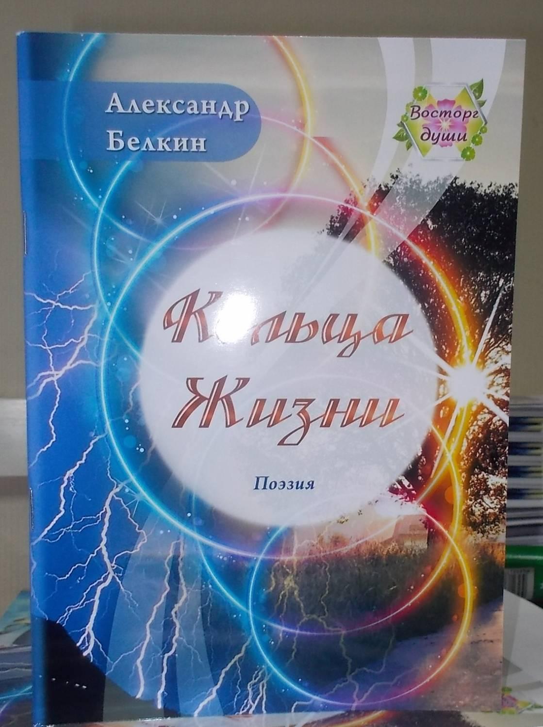 http://soyuz-pisatelei.ru/news/2015-05-26-1103