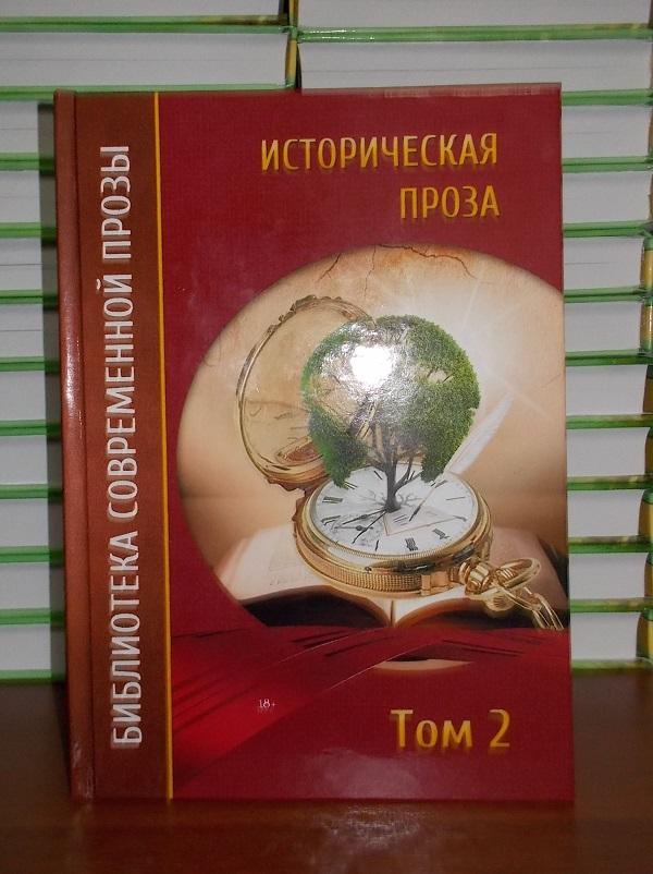 http://soyuz-pisatelei.ru/news/2015-07-29-1174