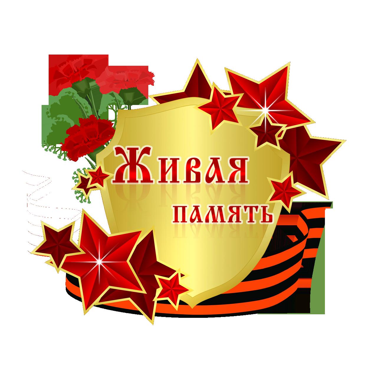 http://soyuz-pisatelei.ru/news/2015-05-26-1102