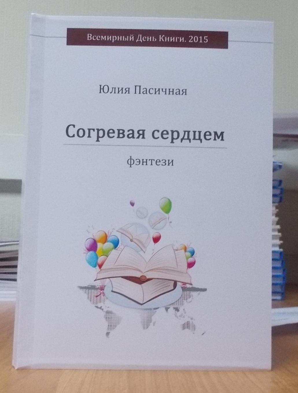 http://soyuz-pisatelei.ru/news/2015-05-22-1100