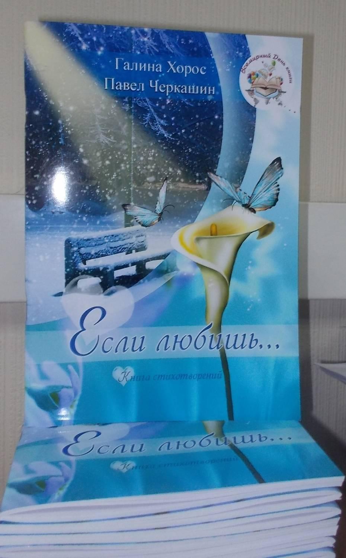 http://soyuz-pisatelei.ru/news/2015-05-26-1105
