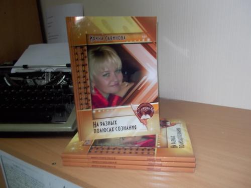 http://soyuz-pisatelei.ru/news/2015-10-13-1239