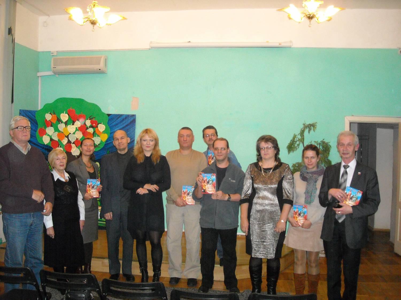 http://soyuz-pisatelei.ru/news/2015-10-11-1237