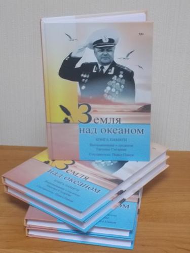 http://soyuz-pisatelei.ru/news/2015-10-08-1235