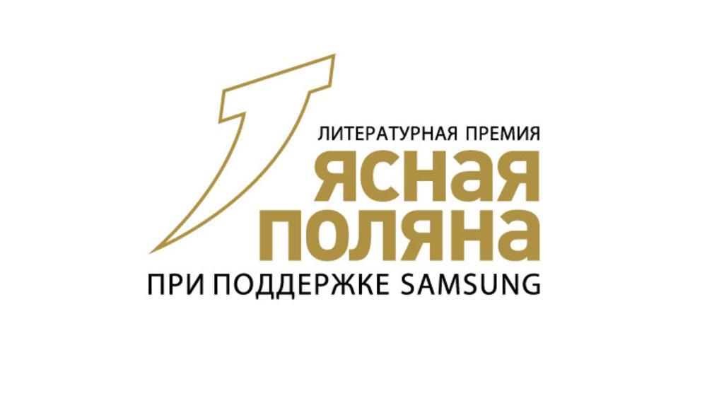 Фонд национальное достояние отзывы номинантов 2