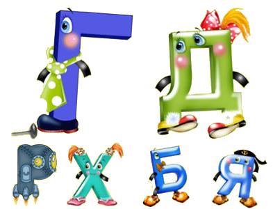 Конкурс с отдельными буквами